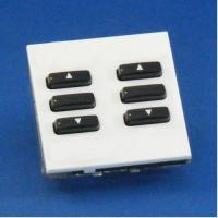Rako wired blinds euromod 6 buttons keypads - White