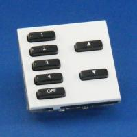 Rako Lighting WCM-070 - 7 Button Frame and Insert Keypad with White Insert